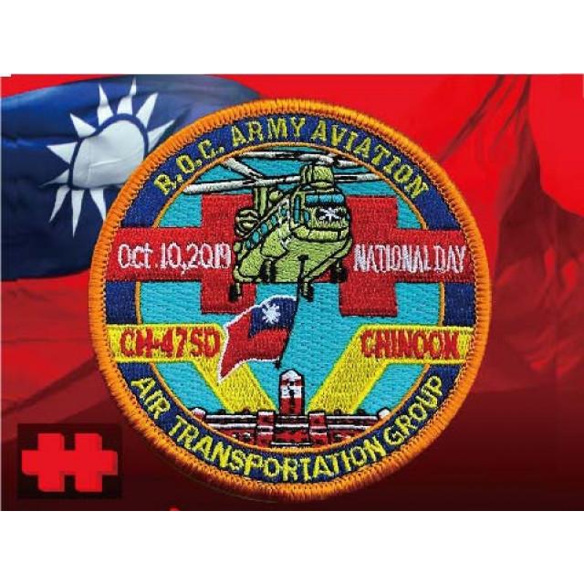 陸軍空中突擊運輸隊C47國慶展演臂章